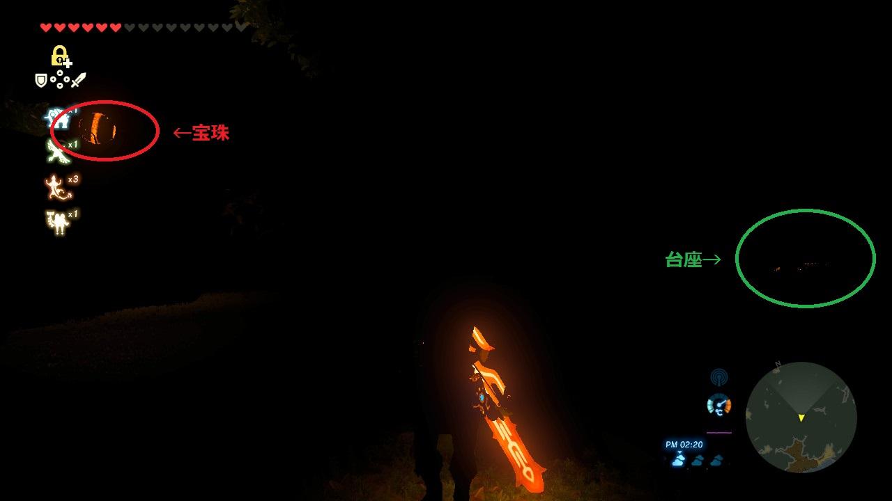 暗闇の試練12