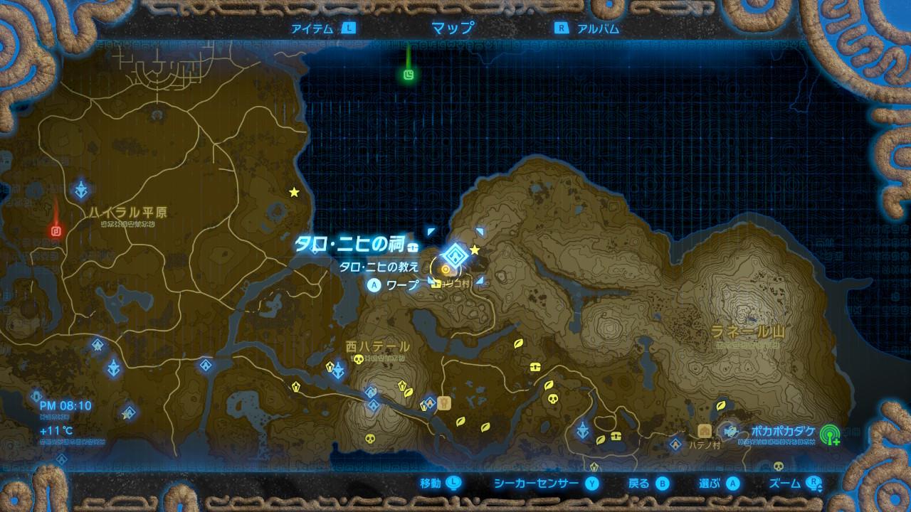 タロ・ニヒの祠MAP