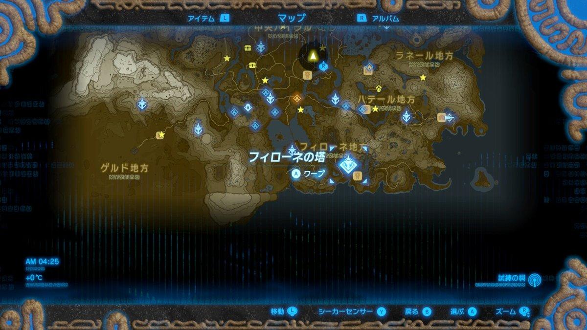 フィローネの塔map
