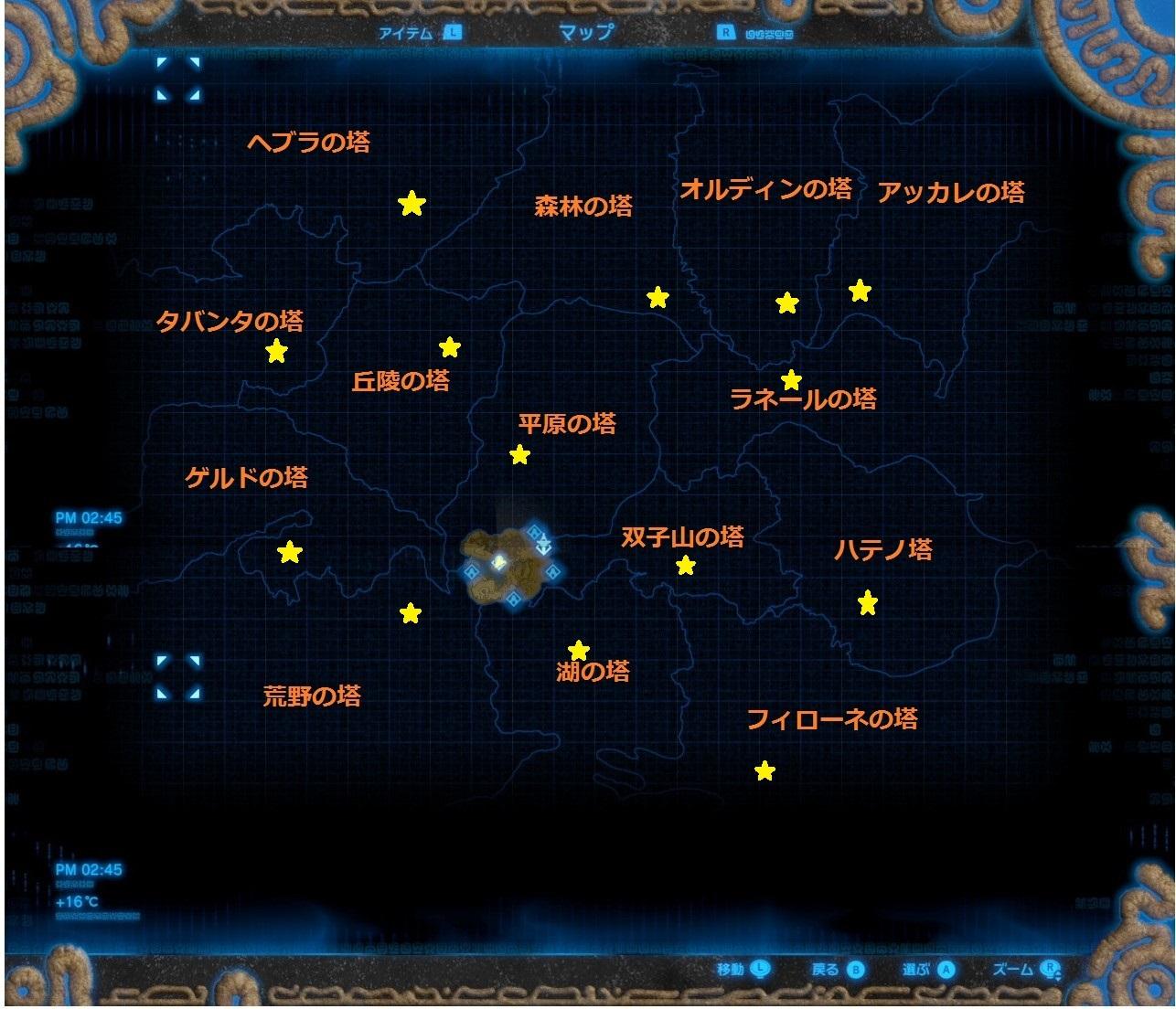 シーカータワー用マップ3.jpg