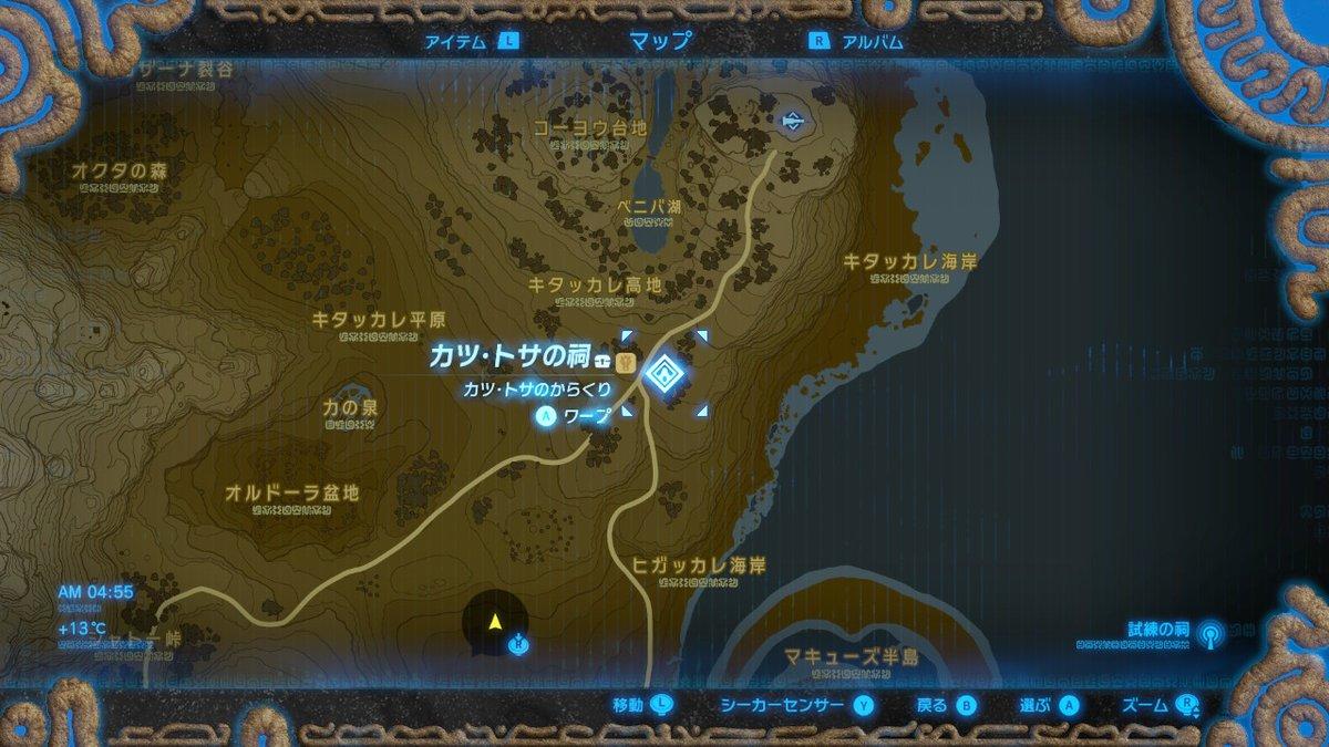 カツ・トサの祠map