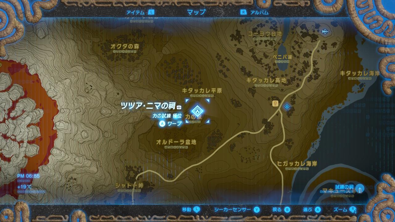 ツツア・ニマの祠map