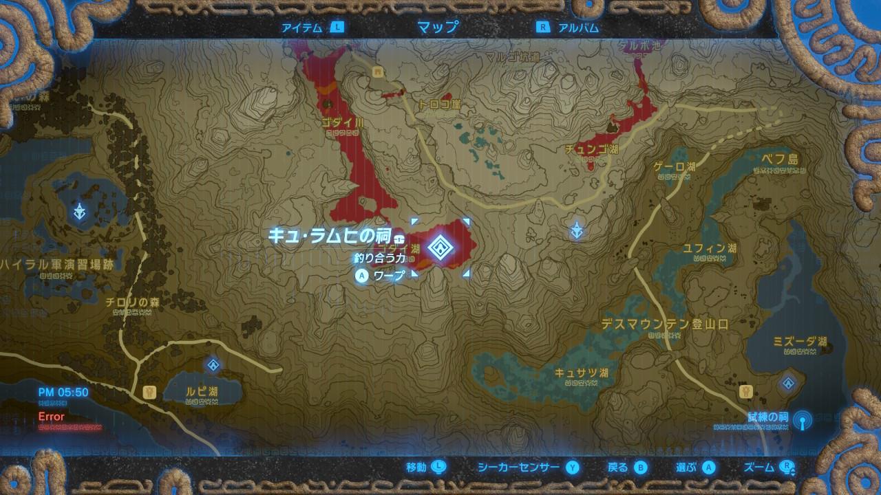 キュ・ラムヒの祠map