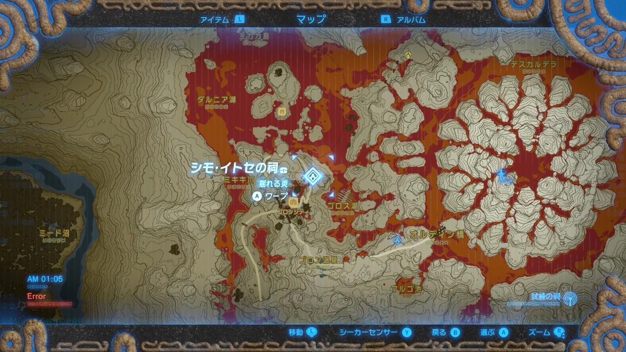 シモ・イトセの祠map