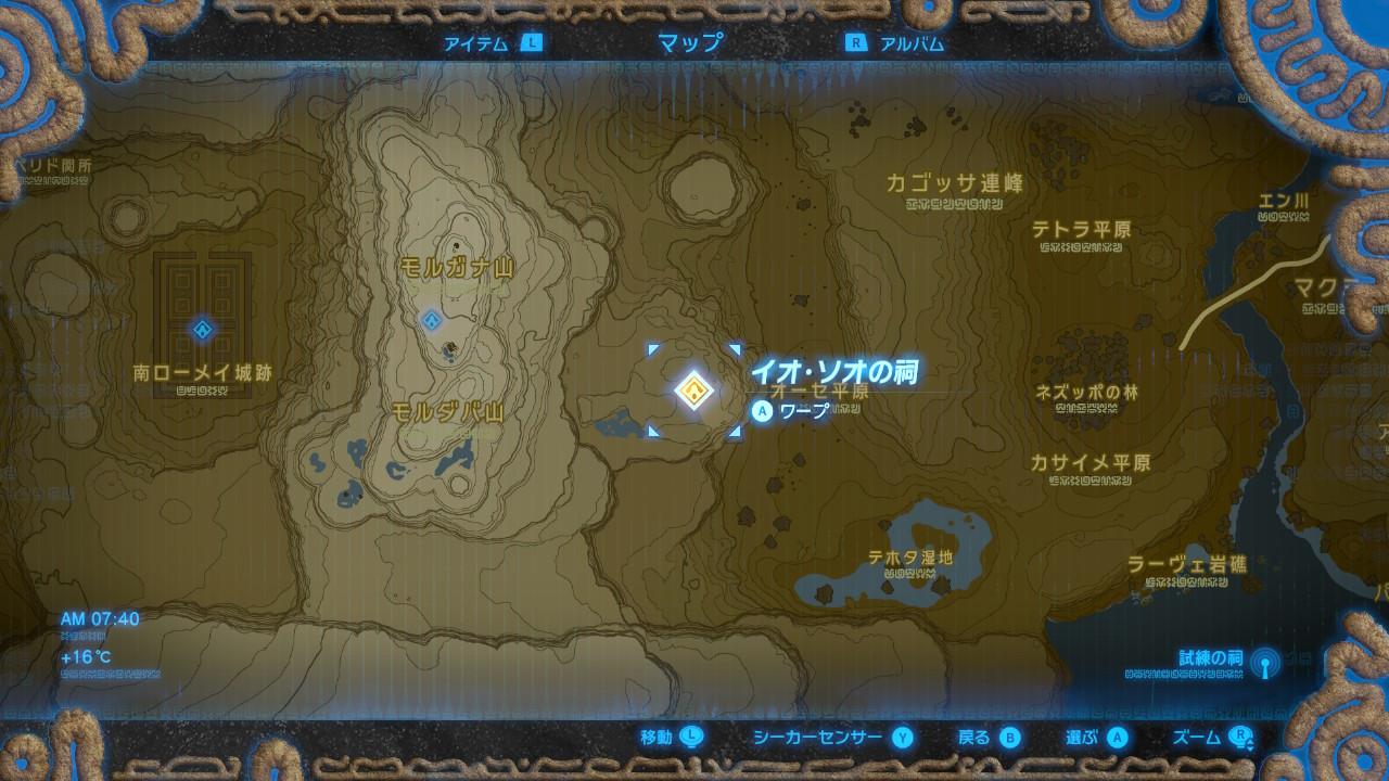 イオ・ソオの祠map
