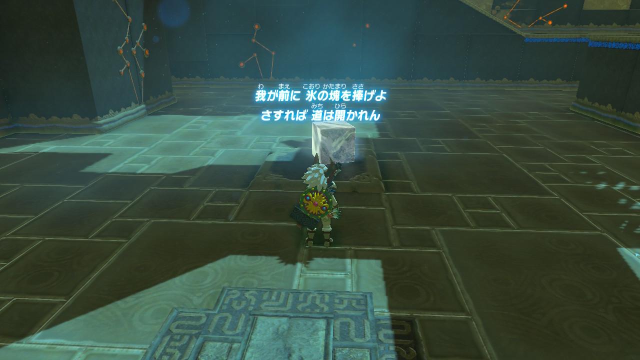 クイ・タッカの祠3