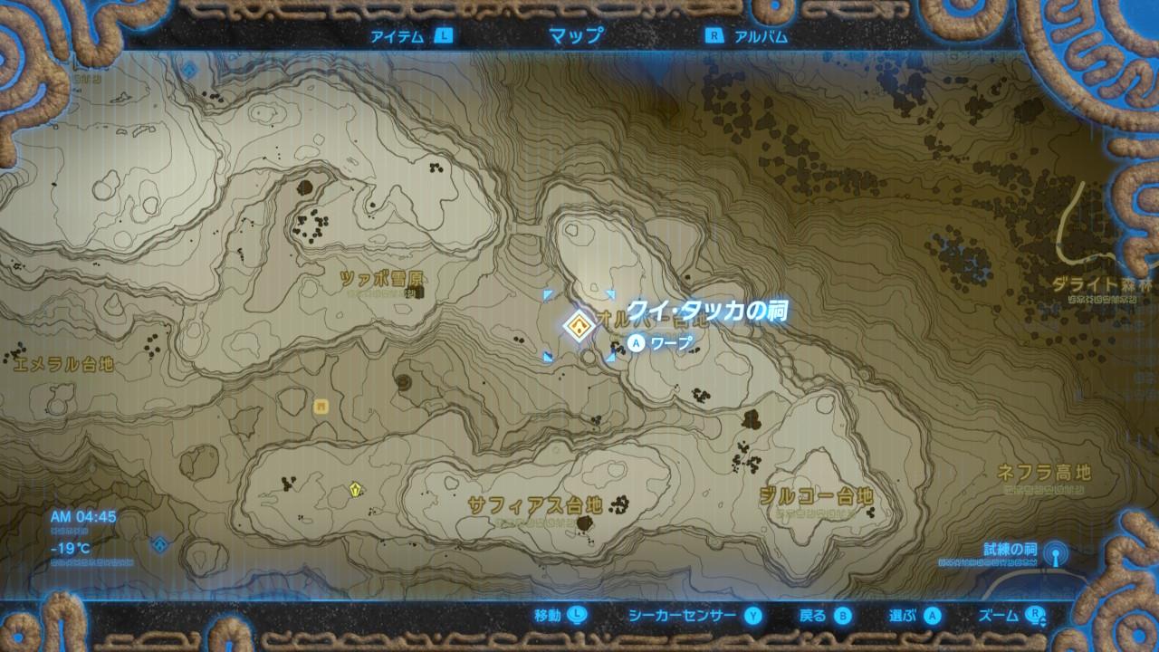 クイ・タッカの祠map