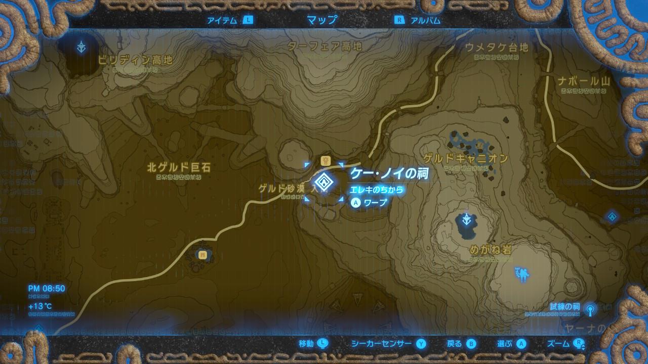 ケー・ノイの祠map