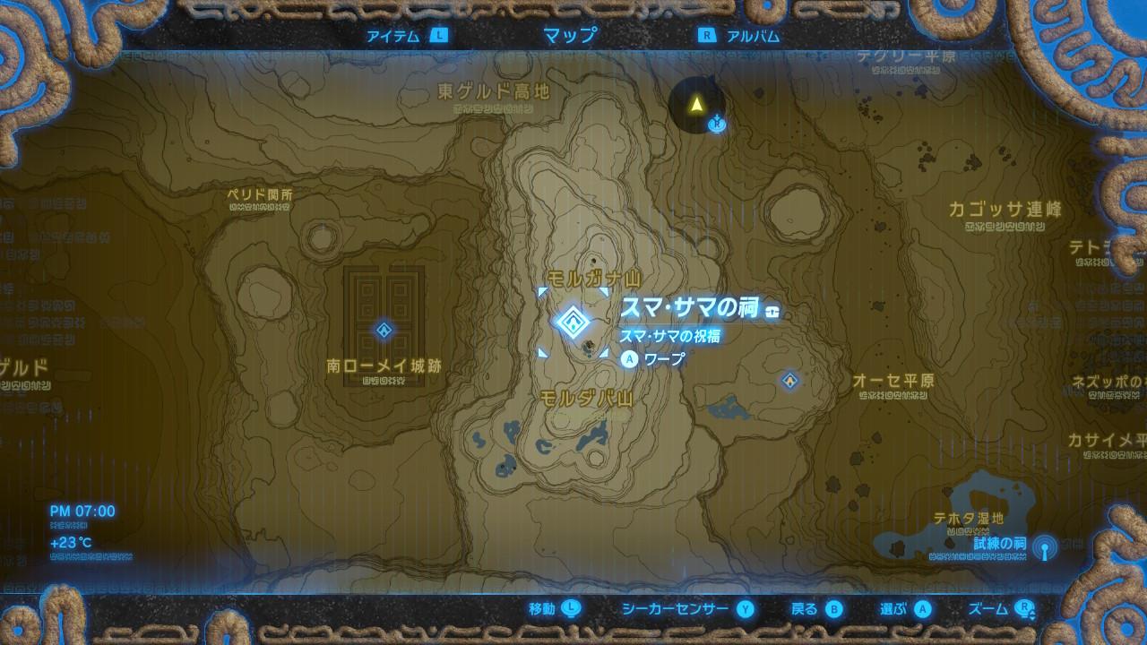 スマ・サマの祠map