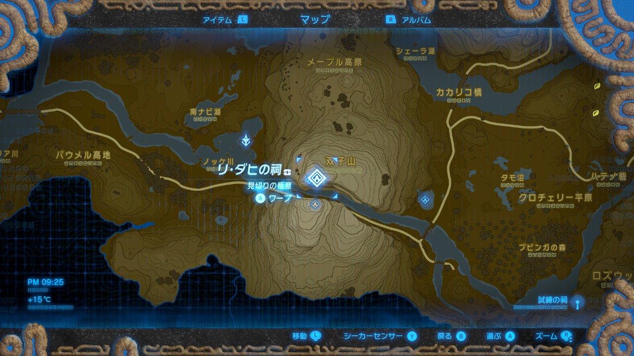 MAP情報