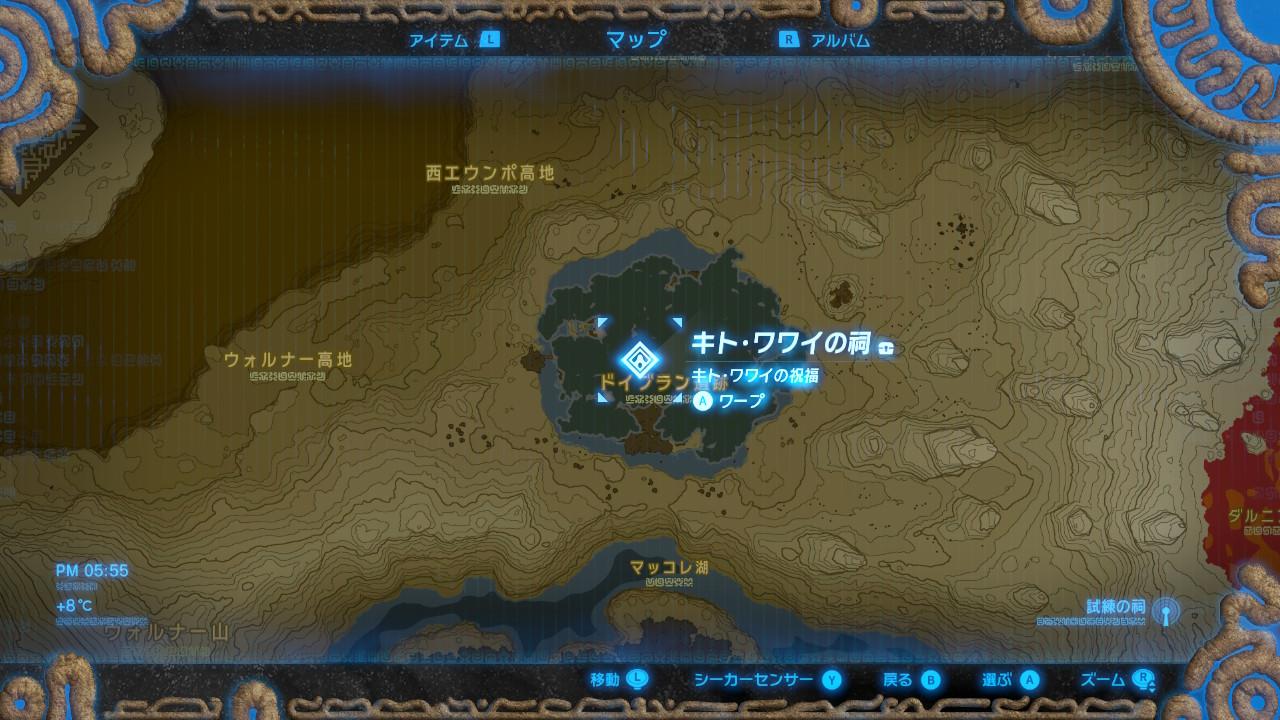 キト・ワワイの祠map