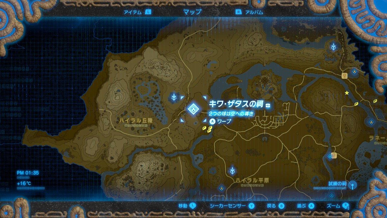 マップ情報