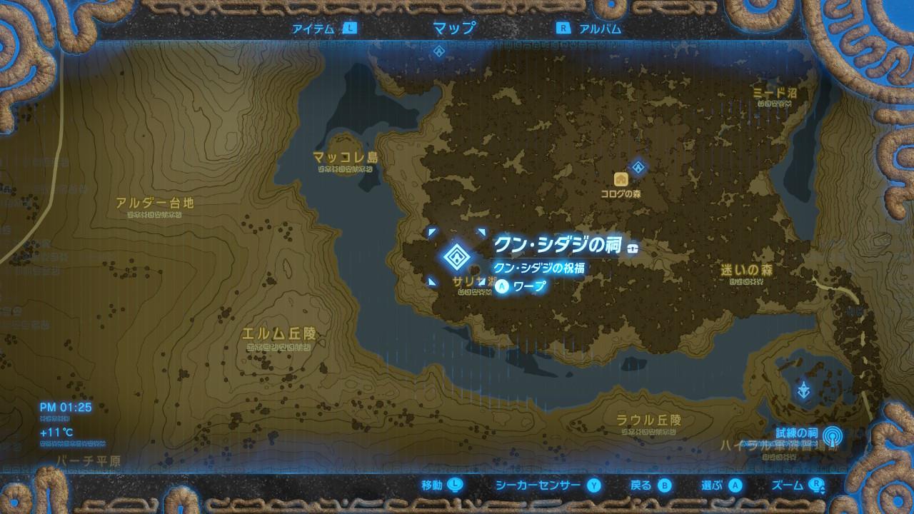 クン・シダジの祠map