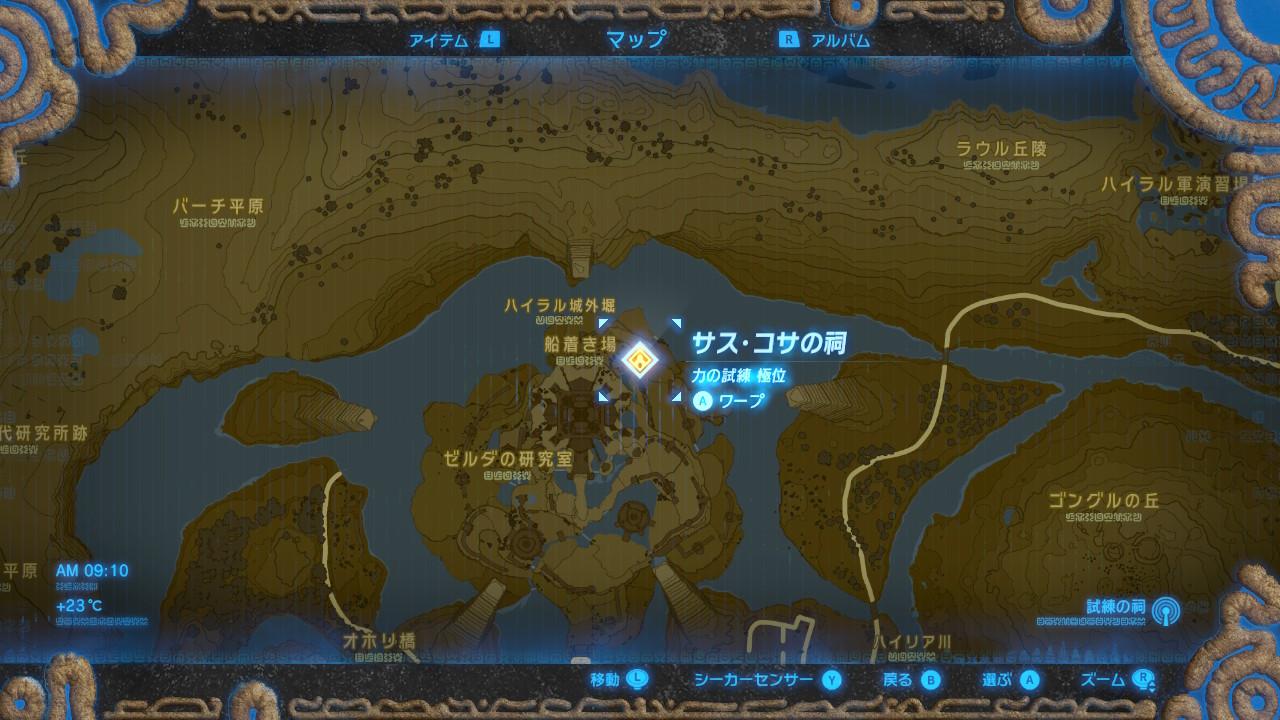 サス・コサの祠map