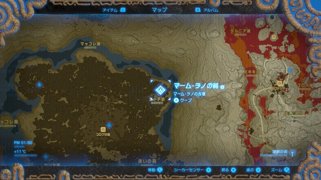 マーム・ラノの祠map