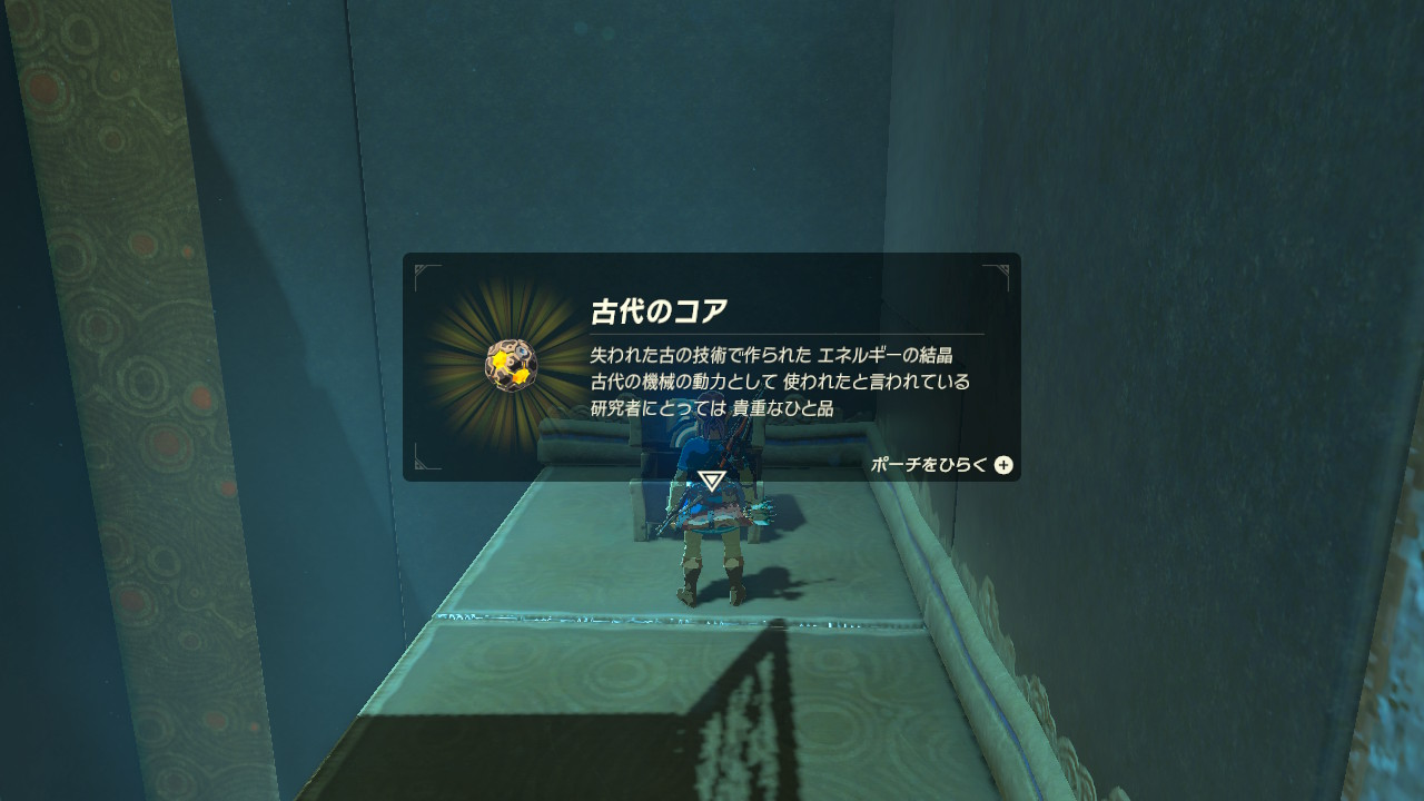 ヤカー・マタの祠宝3